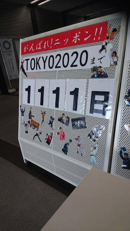 DSC_2260.JPG